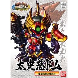 Gundam Gunpla SD BB340...