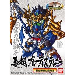 Gundam Gunpla SD BB321...