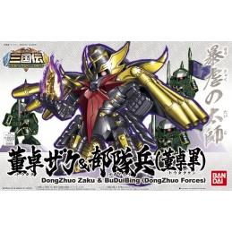 Gundam Gunpla SD SENSHI...