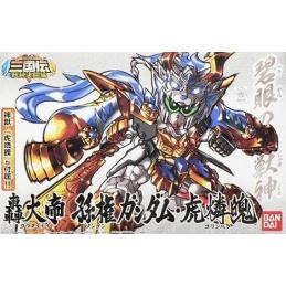 Gundam Gunpla SD BB SENSHI...