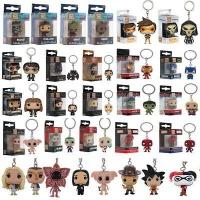 Porte-clés Pop!