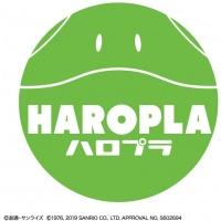 Autres maquettes,  Haropla - Evangelion...